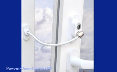 Ограничитель открывания алюминиевых окон