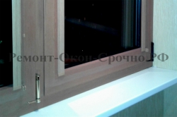 замена фурнитуры алюминиевых окон