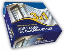 уход за окнами набор по уходу за окнами 7(926)990-23-23 с 9:00 до 22:00