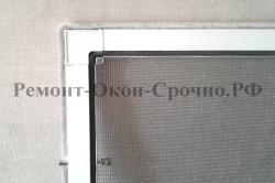 пластиковая москитная сетка на плунжерном креплении