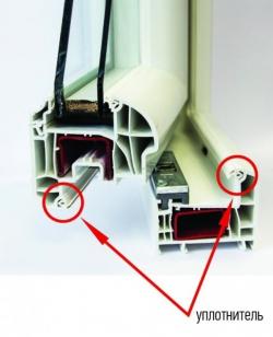 замена уплотнителя уплотнители на пластиковые окна 7(926)990-23-23 с 9:00 до 22:00