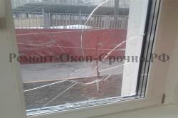 Замена разбитого стеклопакета