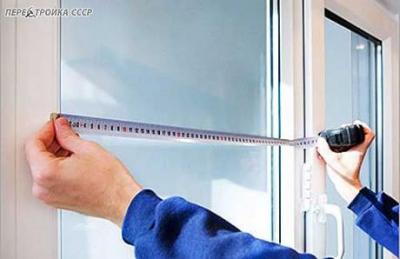 уход за окнами профилактика пластиковых окон 7(926)990-23-23 с 9:00 до 22:00